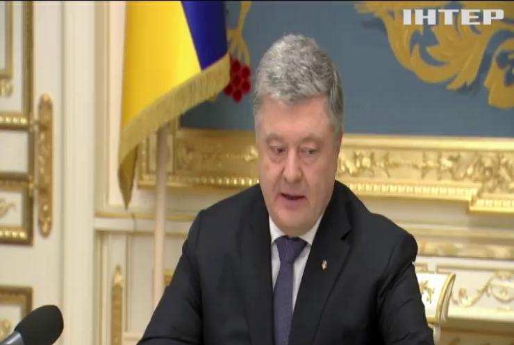 Петро Порошенко наказав зберегти поштові віділення у селах