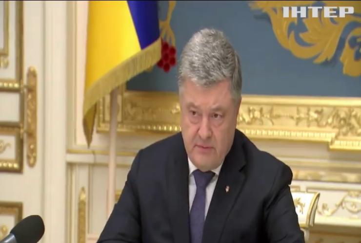 """Петро Порошенко наказав зберегти вакансії листонош в відділеннях """"Укрпошти"""""""