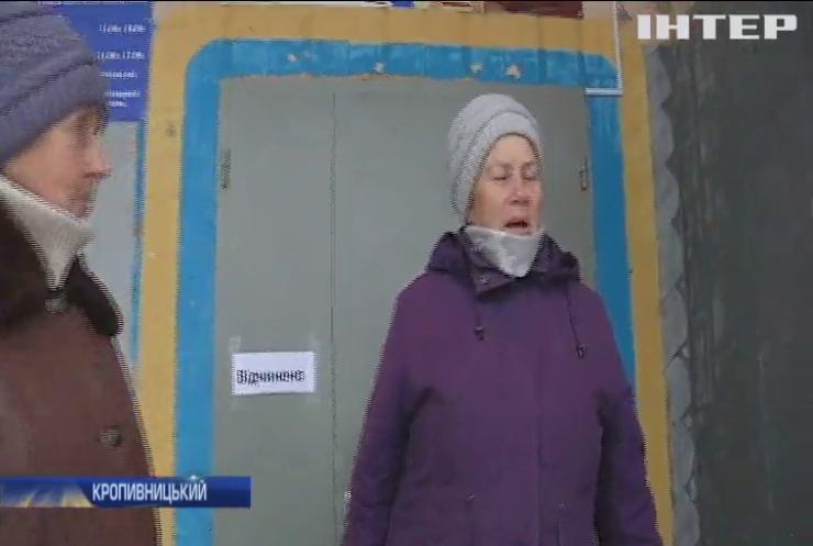 Пенсіонери Кропивницького залишилися без поштового відділення