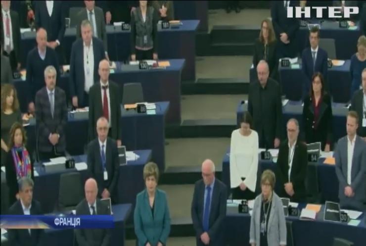 Теракт у Франції: євродепутати вшанували пам'ять жертв стрілянини