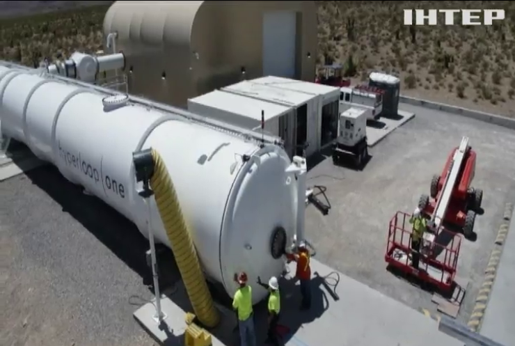 У Швейцарії збудують тестовий трек Hyperloop