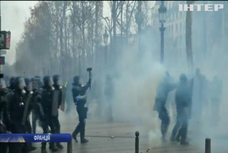 """Францію накрила п'ята хвиля протестів """"жовтих жителів"""""""