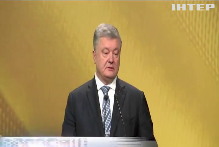 Прес-конференція Петра Порошенка: про що говорив президент?
