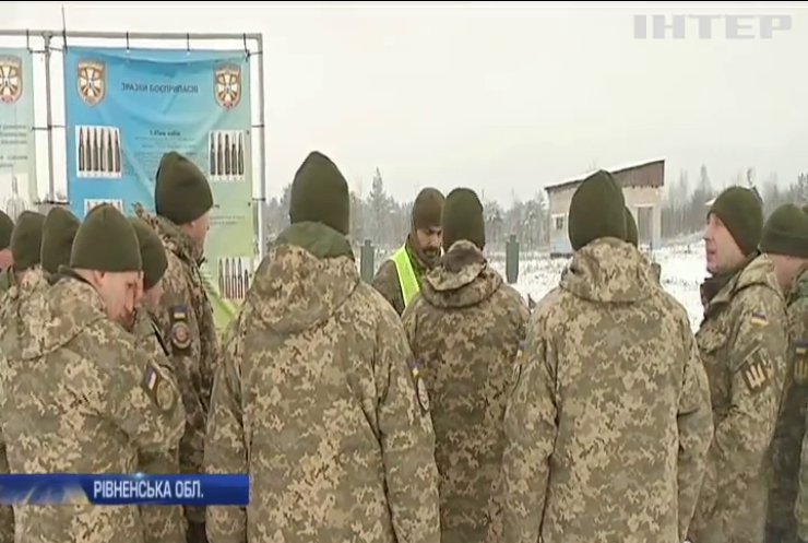 На Рівненщині офіцерів тероборони навчають за програмою підготовки британських військових
