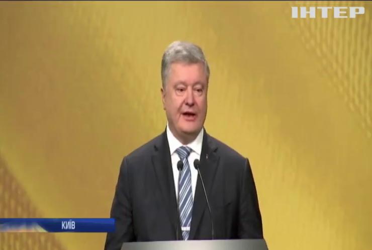 Воєнний стан і Томос: Петро Порошенко провів прес-конференцію