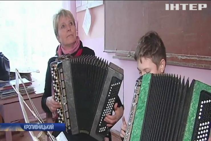 Жителі Кіровоградщини закликають відремонтувати музичну школу