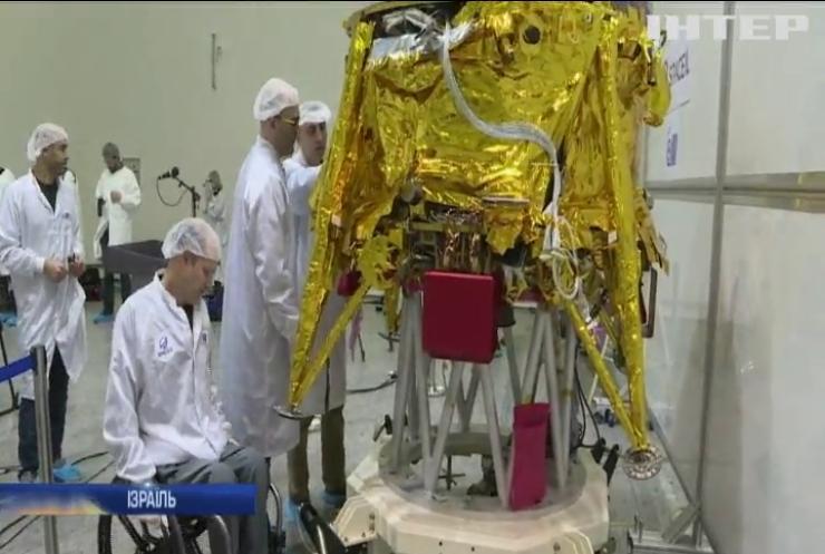 Ізраїль готується до польоту на Місяць
