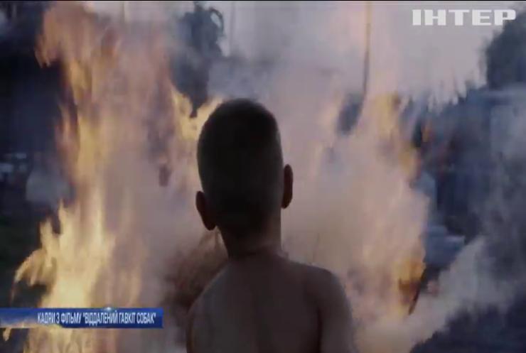 """Документальний фільм про Донбас номінуватимуть на """"Оскар"""""""