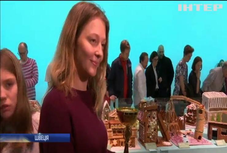 """Шведські кондитери влаштували """"солодкий"""" конкурс"""