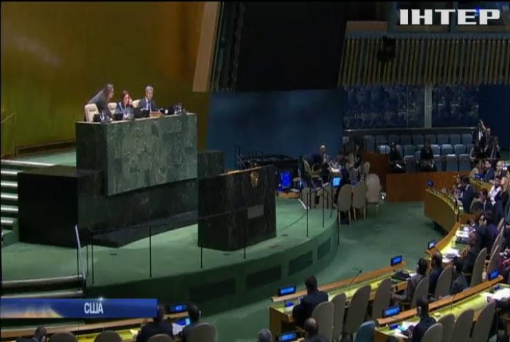 Генасамблея ООН схвалила глобальний міграційний пакт