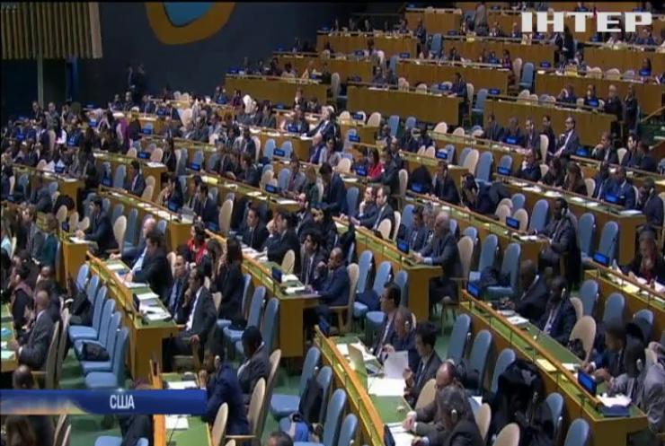 ООН схвалила глобальний міграційний пакт