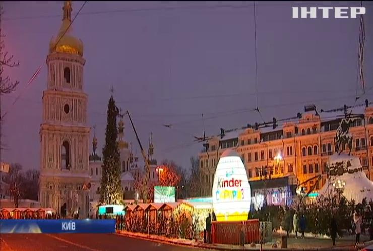 У столиці урочисто відкрили новорічну ялинку