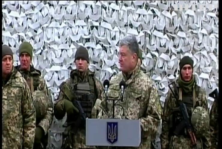 Петро Порошенко підбив попередні підсумки запровадження воєнного стану