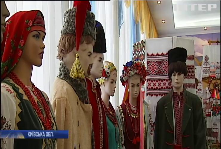 Музей українського костюма та писанки представив унікальну експозицію