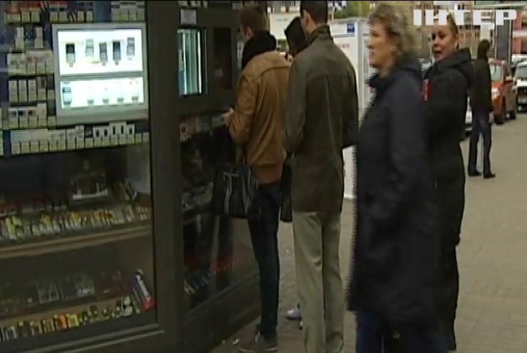 Закон проти куріння: чи зникне тютюн з життя українців?