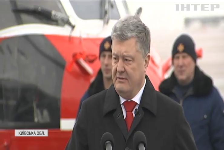 Сучасні французькі вертольоти посилять обороноздатність України - Петро Порошенко