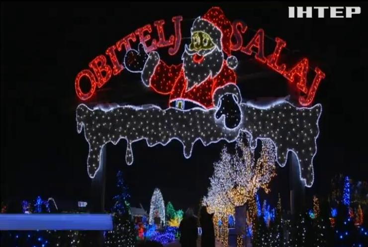Хорватський маєток перетворили на різдвяну казку