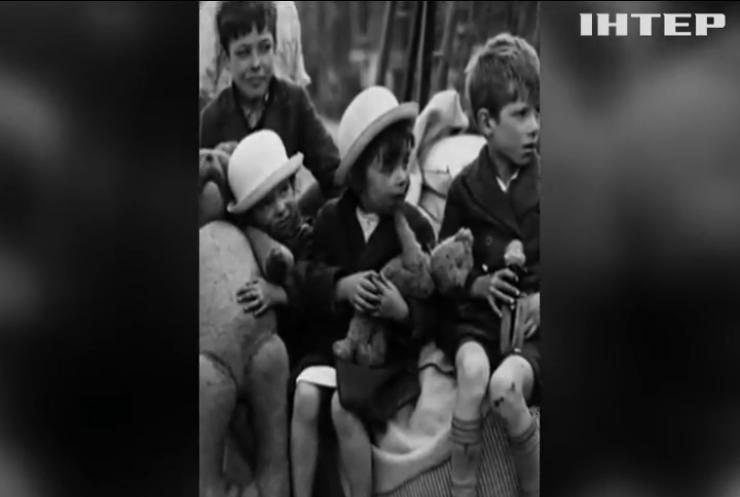 """Компенсація """"дітям війни"""": хто може розраховувати на виплати?"""