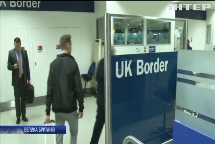 Британія змінює міграційну політику