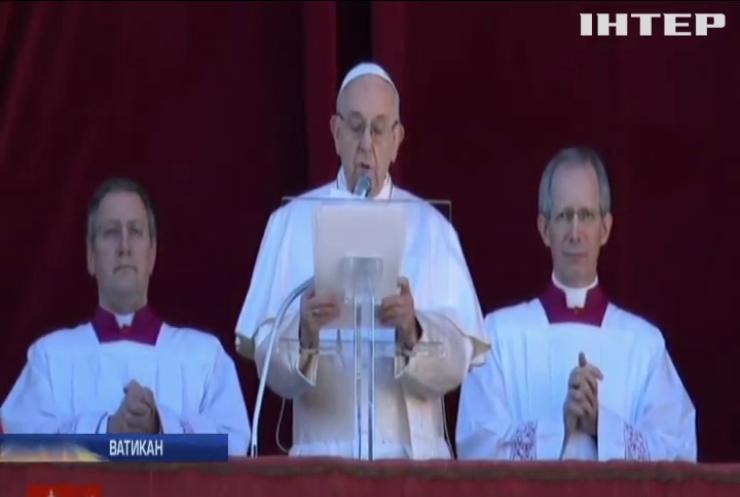 Різдво у Ватикані: Папа Римський закликав повернути мир в Україну