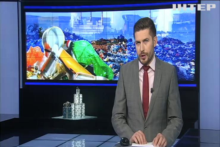 У Франції знайшли спосіб очистити океан від сміття