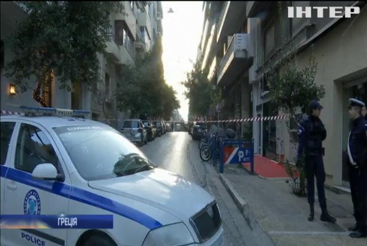 У Афінах підірвали бомбу біля церкви