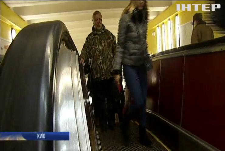 У Києві зірвали тендер з будівництва метро на Троєщину