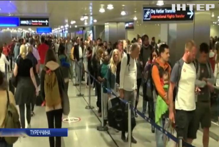 Туреччина запроваджує новий податок з туристів