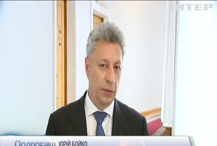 Юрій Бойко закликав провести виборчий процес без фальсифікацій
