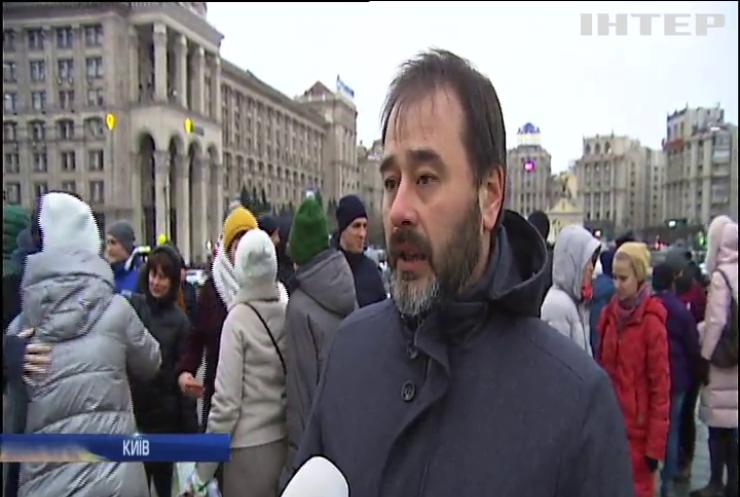 Марш миру: у Києві пройшла антивоєнна акція