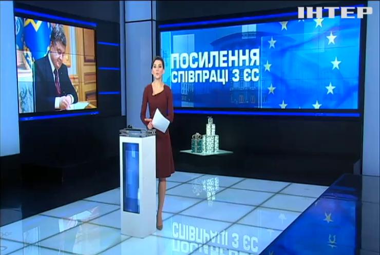 Петро Порошенко анонсував нові кроки у торгівлі з Євросоюзом