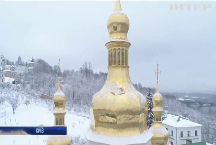 Православні віряни відзначили Святвечір святковою службою у Києво-Печерській Лаврі
