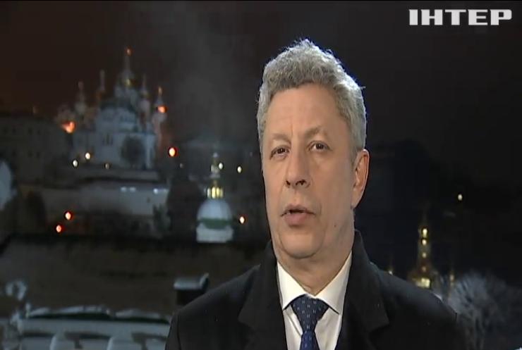 Отримання Томосу може спровокувати в Україні релігійний конфлікт - Юрій Бойко