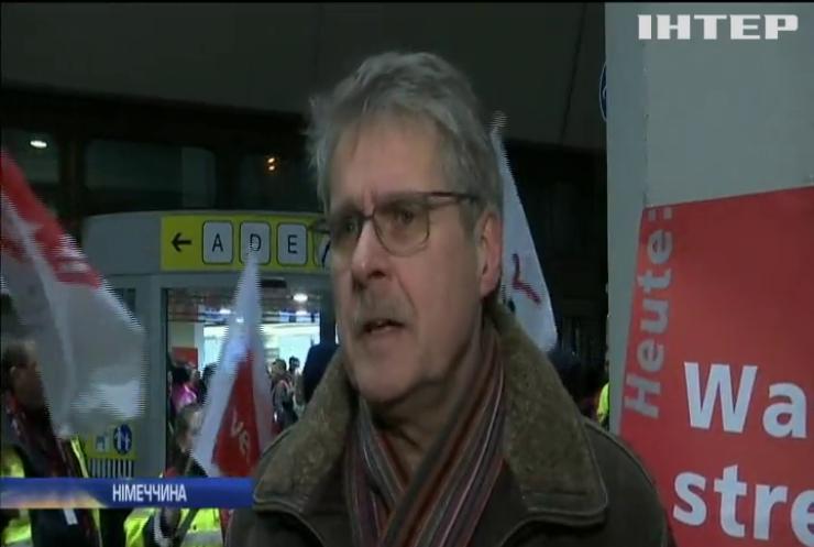 Страйк охоронців паралізував аеропорти Берліна