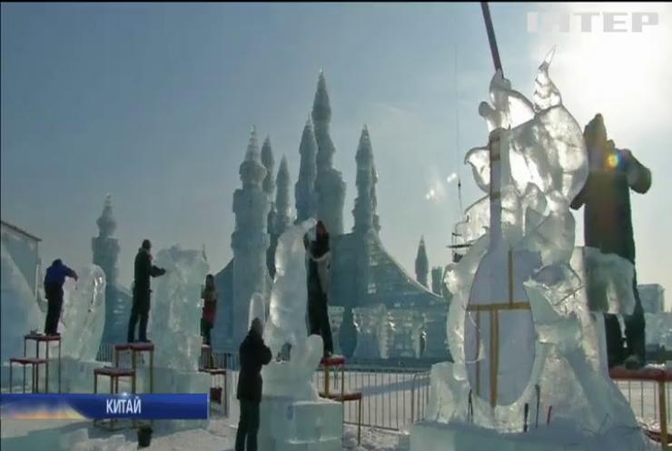 У Китаї завершується конкурсна програма фестивалю крижаних скульптур