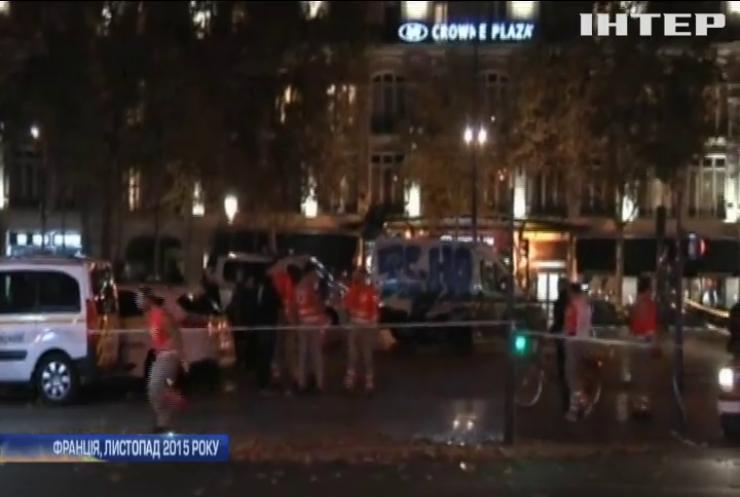 У Брюсселі затримали паризького терориста