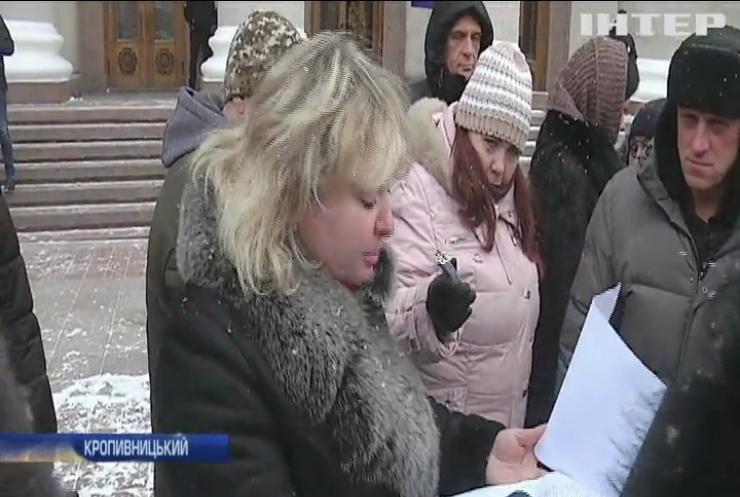 Дітей учасників АТО позбавили пільг у Кропивницькому