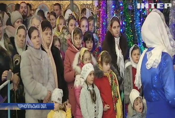 У Свято-Успенській Почаївській Лаврі провели фестиваль колядок