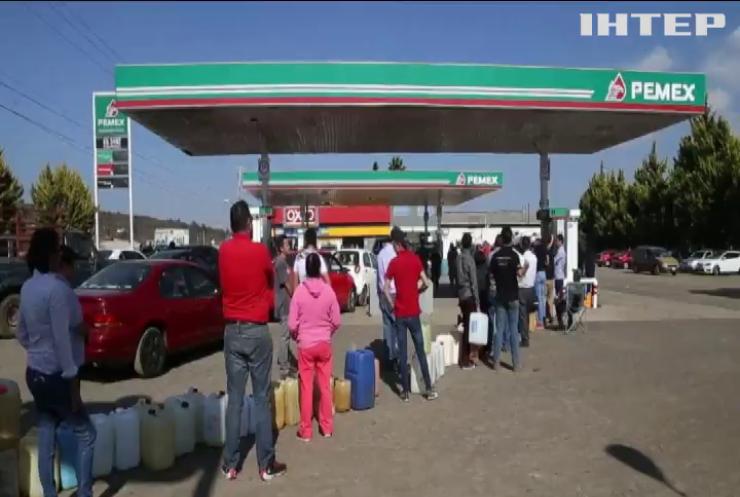 """""""Бензину немає!"""": у Мексиці почали закривати заправки"""