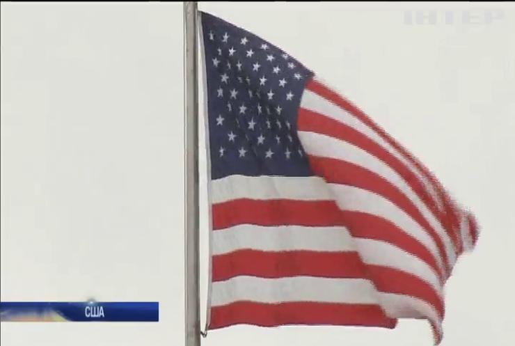 У США схвалили законопроект для відновлення роботи Мінфіну
