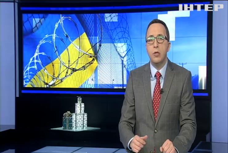 ЄС закликав Росію звільнити політв'язнів
