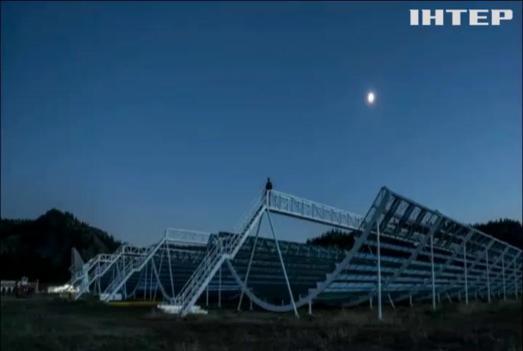 Радіотелескоп Chime вловив таємничі сигнали з космосу