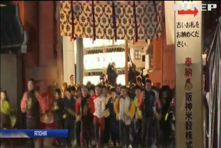 """У Японії провели традиційний """"щасливий"""" марафон"""