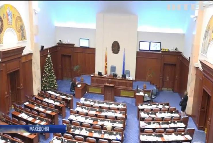Парламент Македонії провалив голосування за перейменування країни