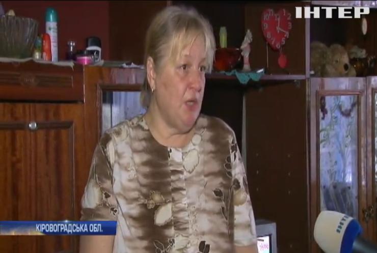 На Кіровоградщині суд виправдав прийомних батьків Марка Кабанюка