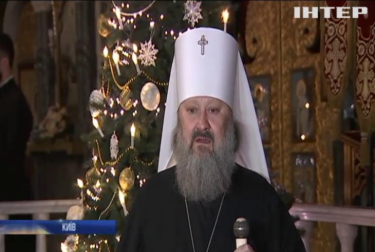 """Фестиваль колядок """"Різдвяний передзвін"""" стартував у Києво-Печерській Лаврі"""