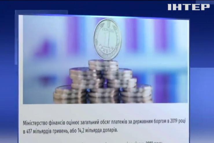 Мінфін назвав суму держборгу України