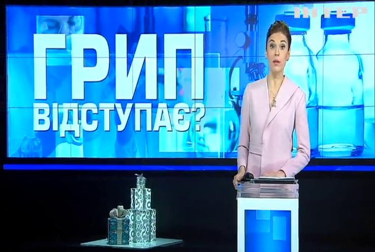 В Україні зменшується захворюваність на грип та ГРВІ