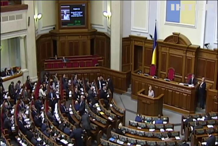 В Україні набув чинності секс-закон