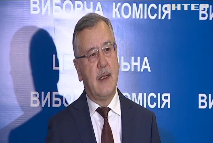 Вибори президента в Україні: Анатолій Гриценко оприлюднив передвиборчу програму
